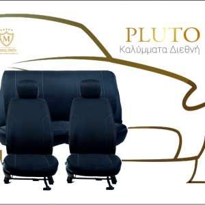 Pluto Πικέ